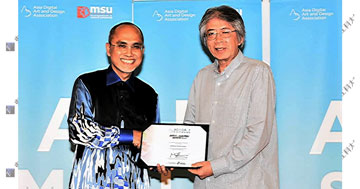 近藤邦雄メディア学部教授が「1st Yayasan MSU-ADADA Award for Lifetime Achievement in Digital Art and Design」を受賞